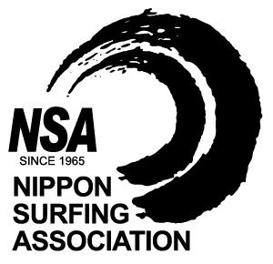 NSA ロゴ