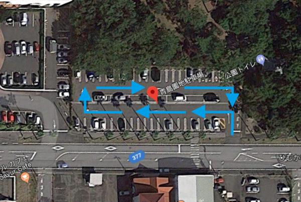 青島園地駐車場