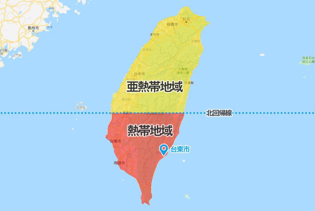 亜熱帯地域と熱帯地域を分ける北回帰線