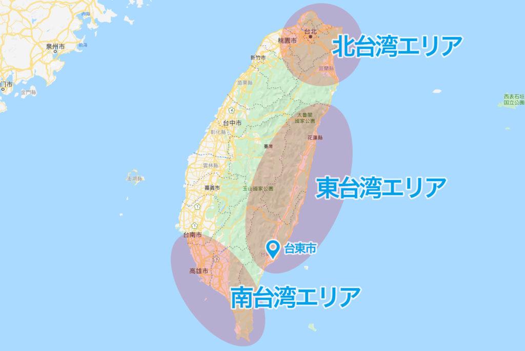 台湾3つのサーフィンエリア